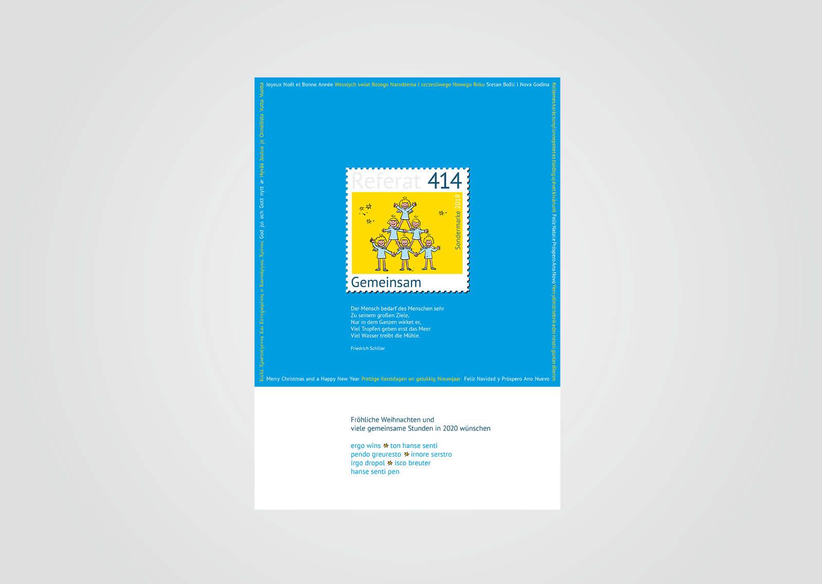 ministerium-bildung-nrw-weihnachtsgruss-illustration-07.jpg